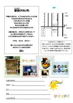 img008_convert_20120301152944.jpg