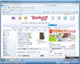 img20091029_1.jpg