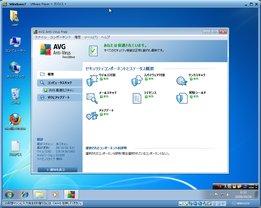img20091029_2.jpg