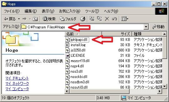 DLLコピー