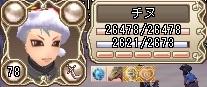 780716.jpg