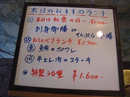 三本松ロイヤルホテル