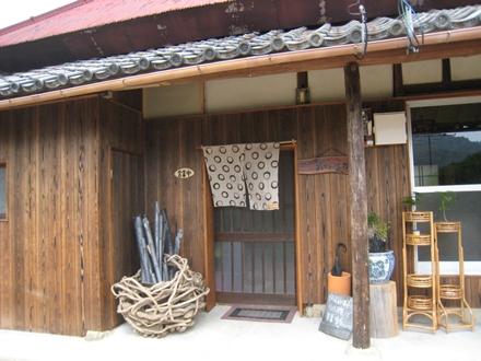 古民家Cafeおてんとさん