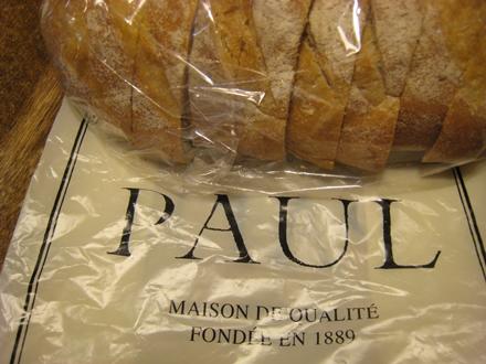 PAUL大丸神戸店