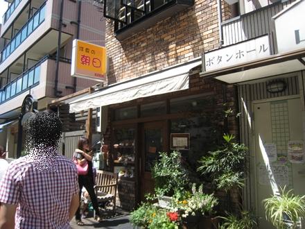 アサヒ食堂