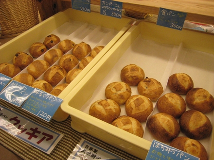 BAKERY KUKKIA in 春日水神市場