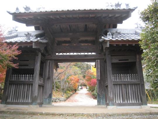 鷲峰寺の紅葉