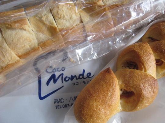 Coco Monde