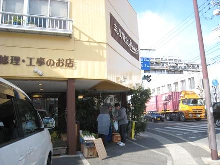 元木農園野菜直売所