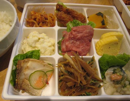 山生惣菜店