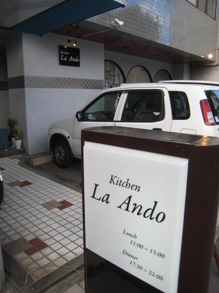 Kitchen La Ando