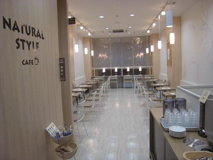 NATURAL STYLE CAFE