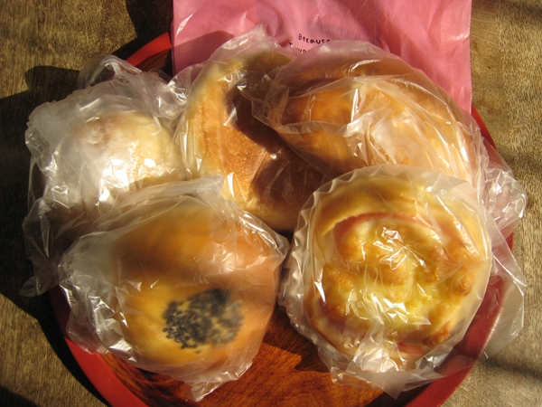 ママの手作りパンやさん Smile
