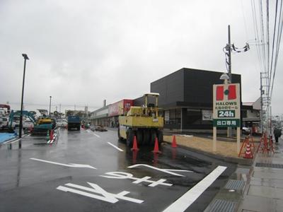 桃山亭(丸亀市)