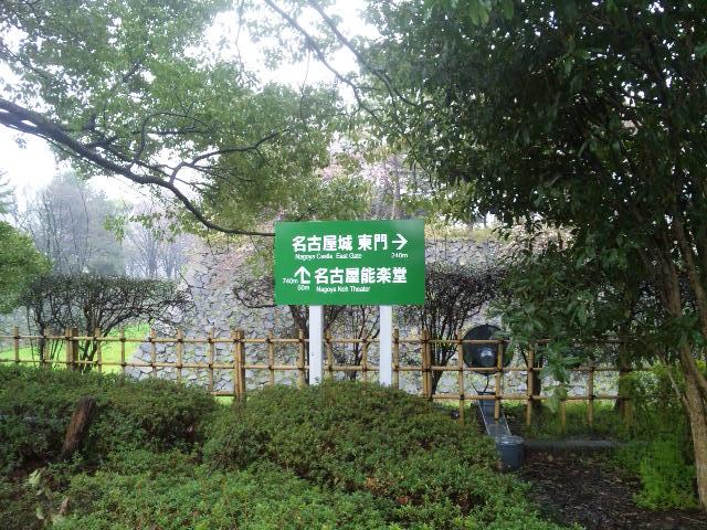 名古屋城への道