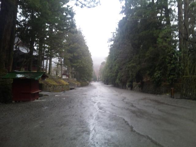 東照宮を結ぶ大道