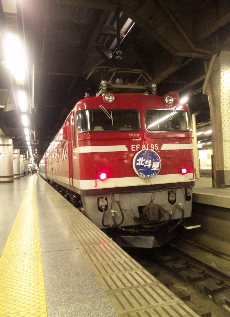 鉄道マニア1