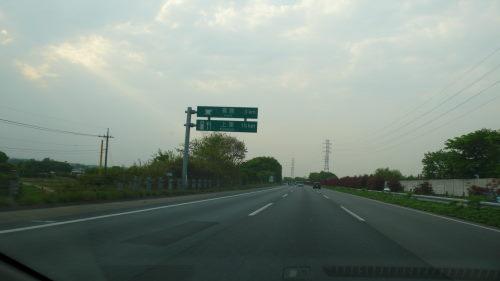赤城山への道