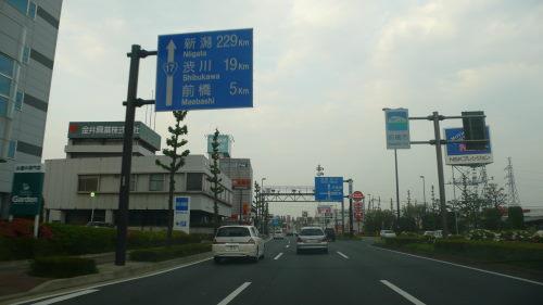 前橋市街突入!!