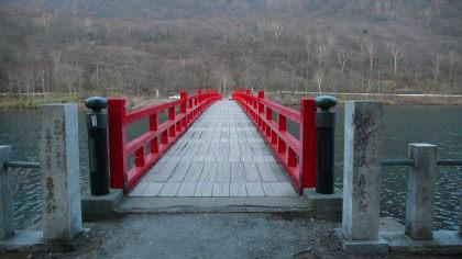 大沼湖に架かる橋2