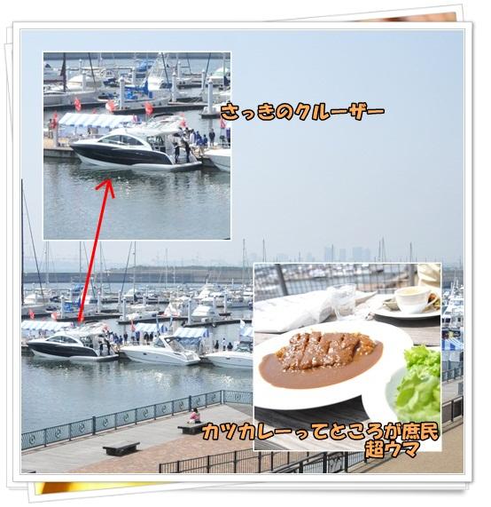 page4-10-2.jpg