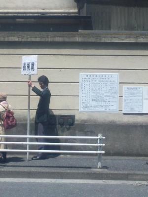 閉場式 歌舞伎座7