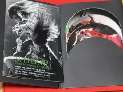 シャングリラ DVD