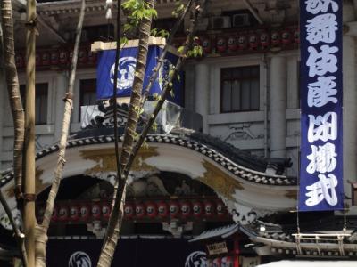 閉場式 歌舞伎座1