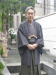 kanzaburou