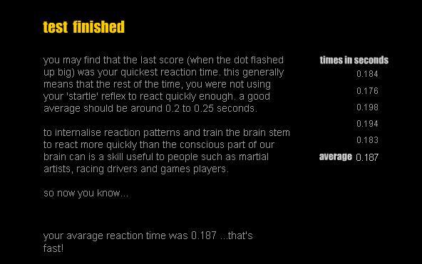 反射神経テスト