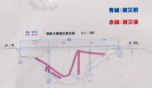 P9200059.jpg