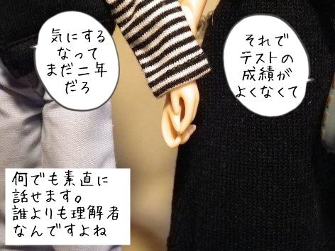 20141014001.jpg