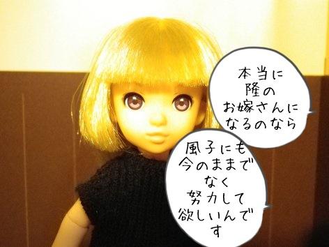 20141019002.jpg