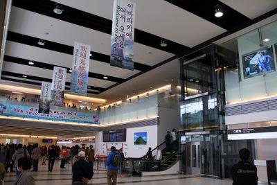ibaraki_airport2.jpg