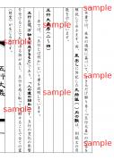 解説sample_1