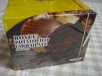 ROYCEのポテトチップチョコレート