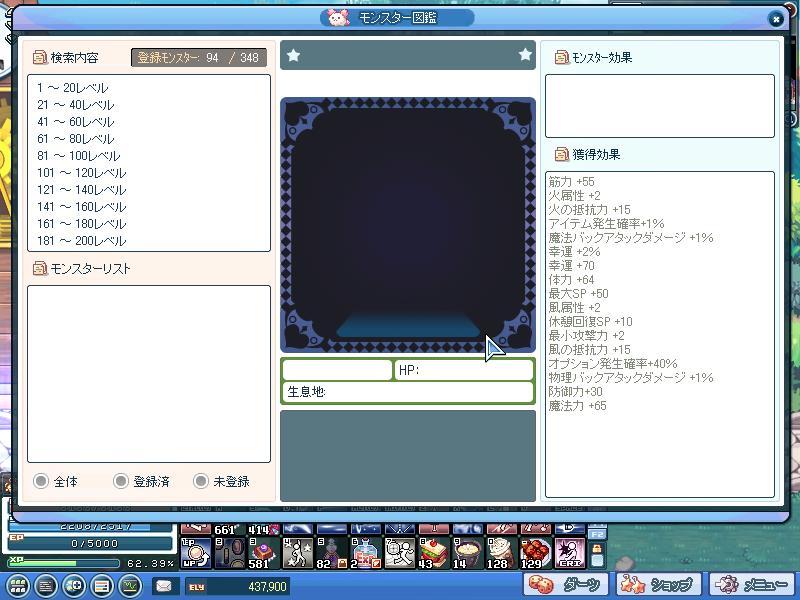 SPSCF0089.jpg