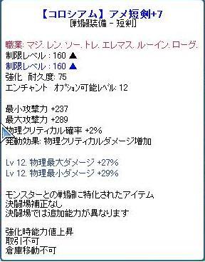 a+7.jpg