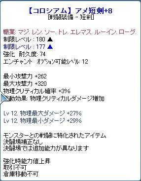 a+8.jpg