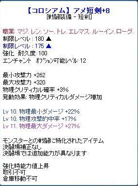 ame+8.jpg