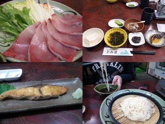 himihama_20130212220239.jpg