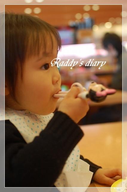 DSC_0131_20110123000524.jpg