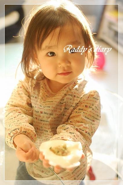 DSC_0523_20110115010247.jpg