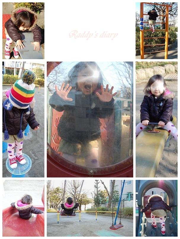 page_20110109010231.jpg