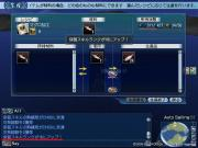 激写10032006