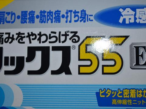 007_convert_20130122194051.jpg