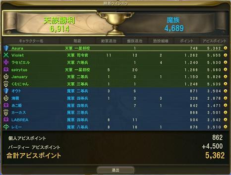 Aion0232.jpg