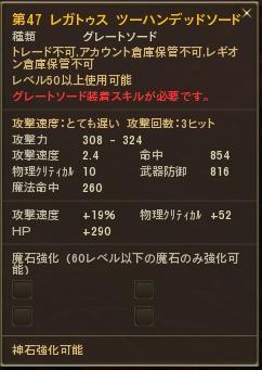 Aion0252.jpg