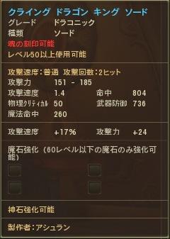 Aion0260.jpg