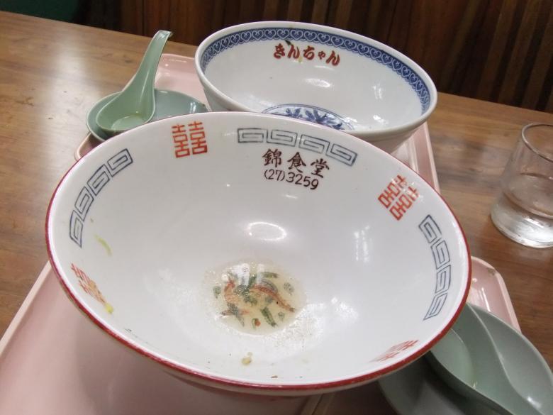 錦食堂13